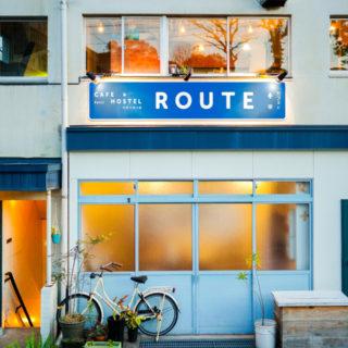 CAFE & Petit HOSTEL ROUTE