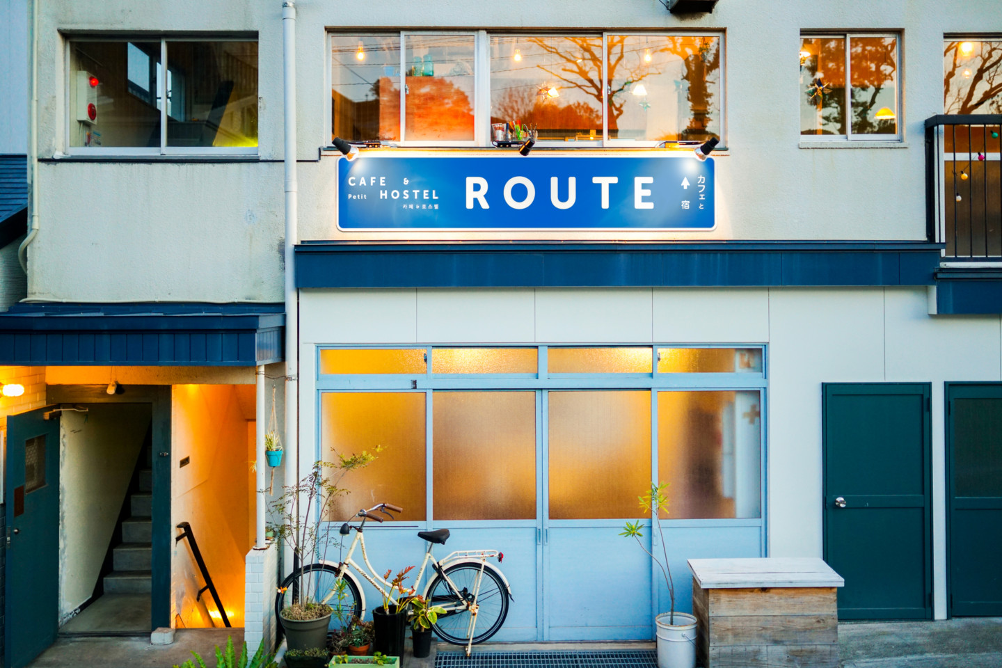 CAFE & Petit HOSTEL ROUTE