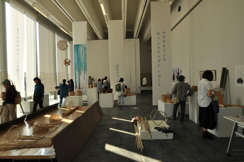 企画展示「素材の力 竹」