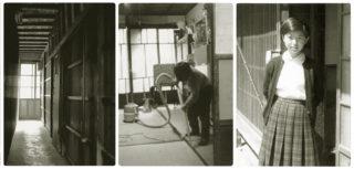 家族が住んでいた家のシュウジ[左]や格子戸[右]は現在もまだ残っている。弟は掃除を済ませないと遊びに行けない。[中]